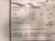 screenshot of the survivor's ticket in Ethiopian Airlines crash news.