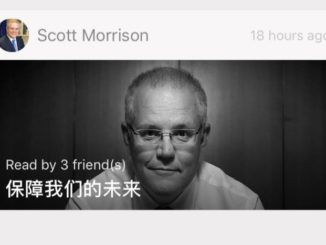 Scott Morrison's WeChat subscription account