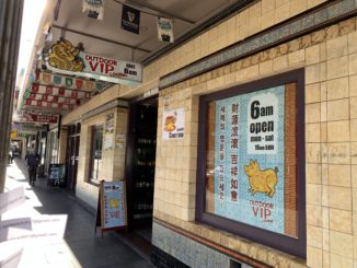 The outside of a bistro on Glebe Point Rd
