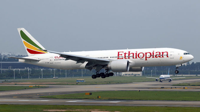 Ethiopian plane landing at an airport