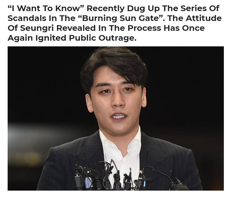 Figure 8. the example for Seungri's Latest Image used in other news