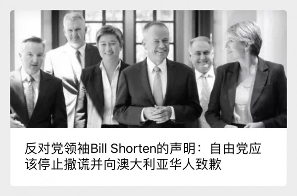 Labor's WeChat subscription account