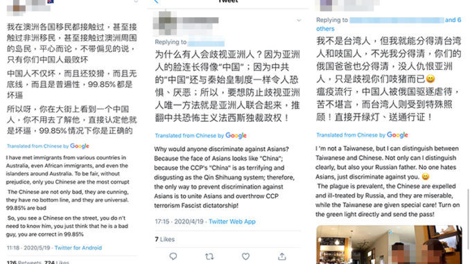 Anti-Chinese posts on Twitter 2