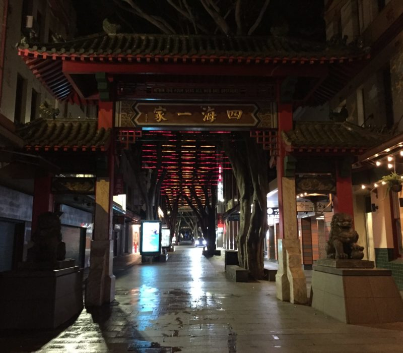 China town is also empty